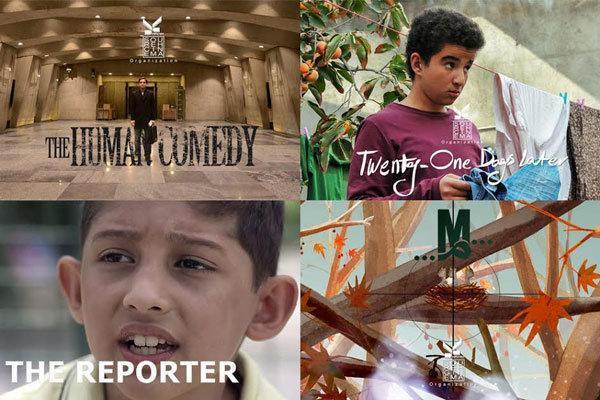 حضور فیلم های ایرانی در جشنواره رجینا کانادا