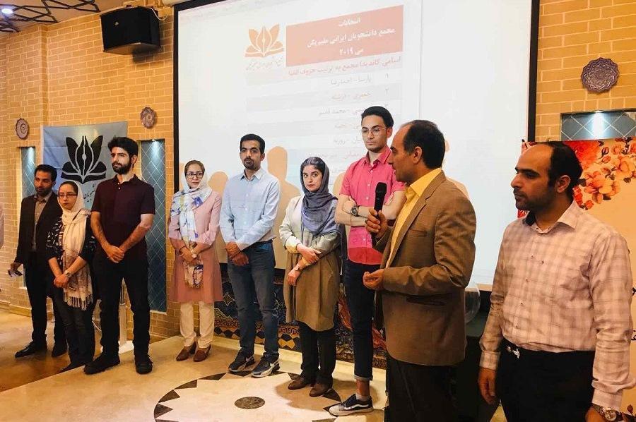 انتخابات مجمع دانشجویان ایرانی مقیم پکن برگزار گردید