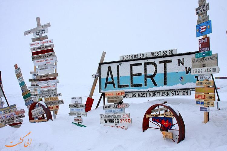 الرت در کانادا، شمالی ترین سکونتگاه دنیا را ببینید!