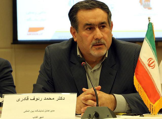 تاثیر سفر شهردار تهران به آلمان بر گسترش روابط نمایشگاهی