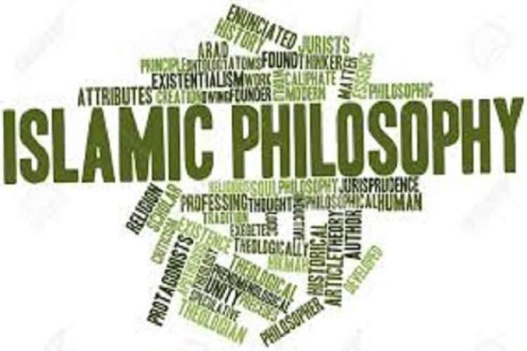 کنفرانس بین المللی فلسفه اسلامی برگزار می گردد