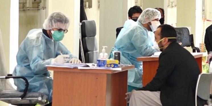آمار مبتلایان قطعی به کوید 19 در افغانستان به 1143 نفر رسید