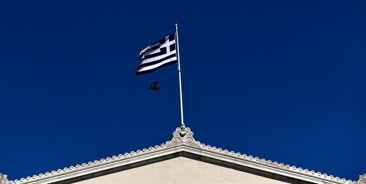 دستور دولت یونان برای تعطیلی یک مسجد در نزدیکی آتن