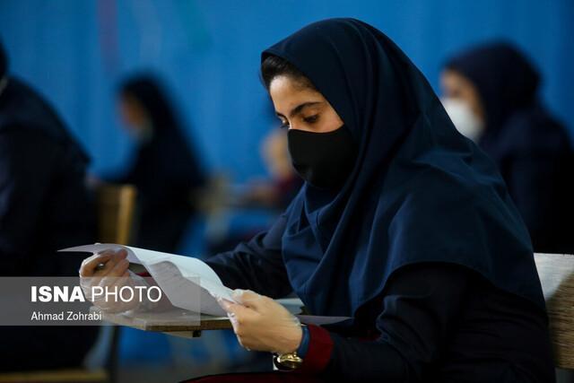 ابلاغ دستورالعمل بهداشتی برگزاری امتحانات حضوری دانشگاه آزاد