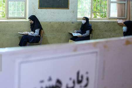 ممنوعیت برگزاری کلاس های آموزشی حضوری تا زمان بازگشایی رسمی مدارس