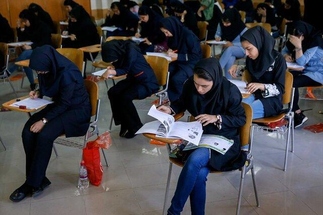 برگزاری آزمون دستیاری علوم پزشکی در مازندران