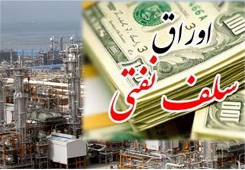 وزیر نفت: فروش اوراق سلف نفتی امروز معین تکلیف می گردد