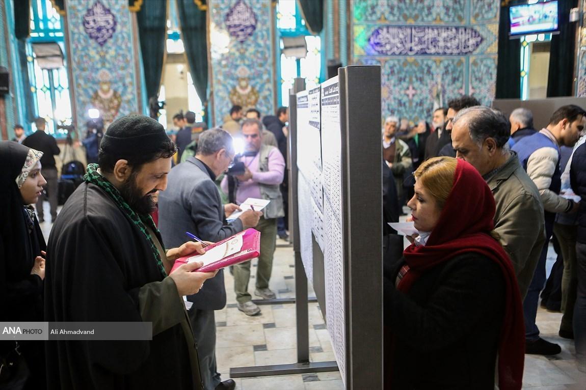 نتایج نهایی دور دوم انتخابات مجلس در ایلام تعیین شد