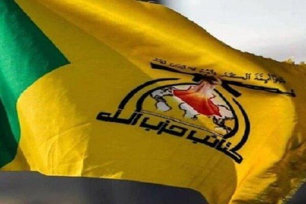 ردپای سیا در حمله راکتی به الرضوانیه بغداد مشاهده می شود