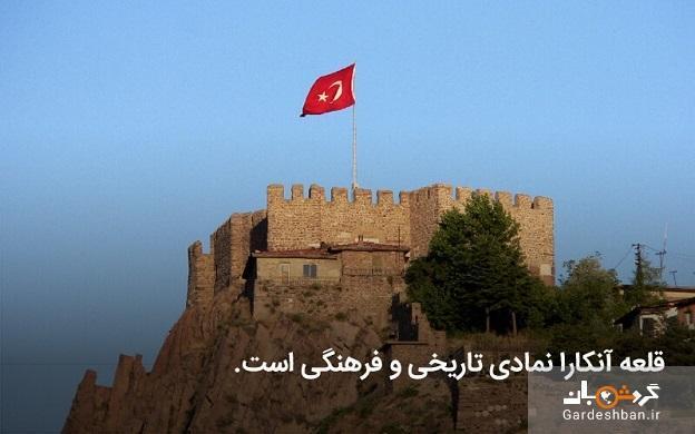 قلعه آنکارا از جاذبه های توریستی ترکیه، عکس