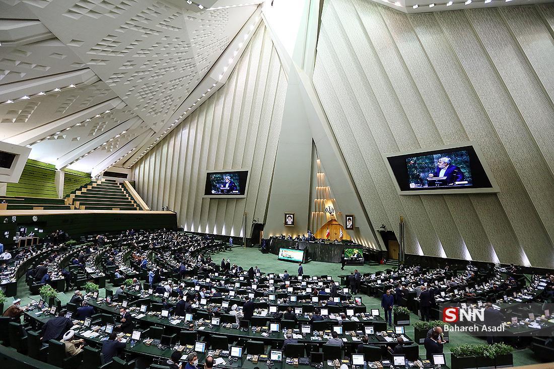 شروع جلسه علنی مجلس، اصلاح قانون انتخابات ریاست جمهوری در دستورکار نهاده شد