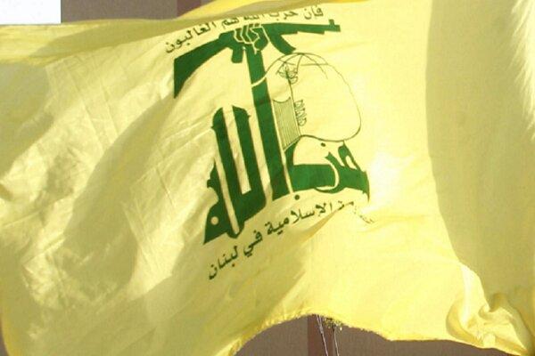 حزب الله سخنان وزیر پیشین لبنان را تکذیب کرد