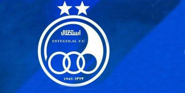 واکنش باشگاه استقلال به شایعات تغییر در کادر مربیگری