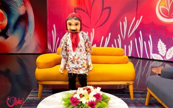 بزرگ ترین عروسک ماریونت با زعفران به شبکه دو آمد