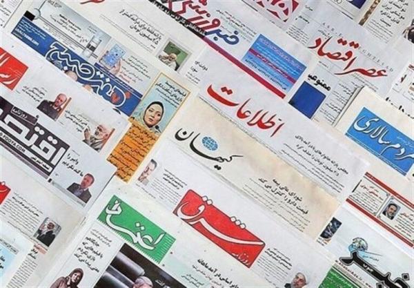خبرنگاران الزام ارسال آگهی های دولتی به مطبوعات به قوت خود باقی است