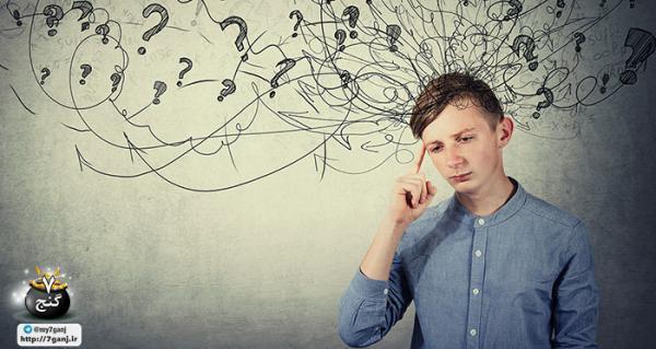 14 روش برای جلوگیری از فکر کردن بیش از حد