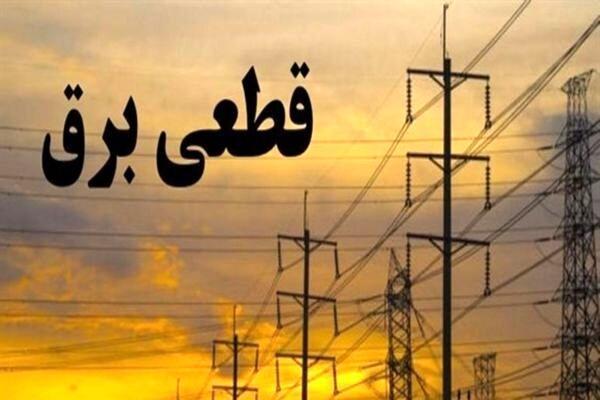 جدول زمان بندی خاموشی های احتمالی شهر تهران منتشر شد