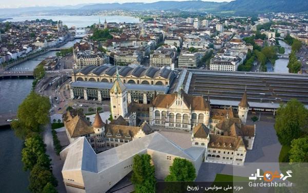 چرا بازدید از موزه ملی سوئیس پیشنهاد می گردد؟