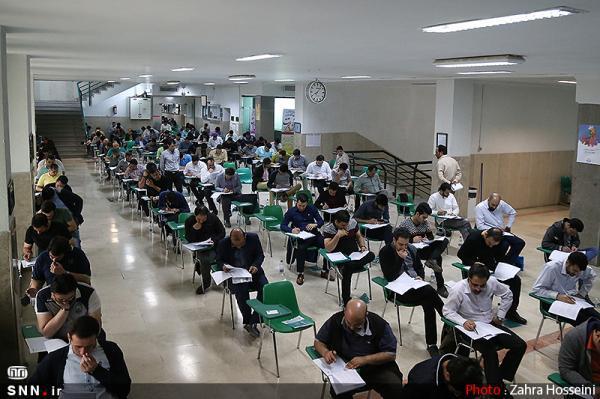 مهلت ثبت نام آزمون استخدامی وزارت علوم فردا به سرانجام می رسد