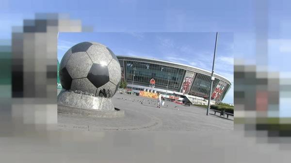 شهردونتسک اوکراین و میزبانی جام ملتهای اروپا