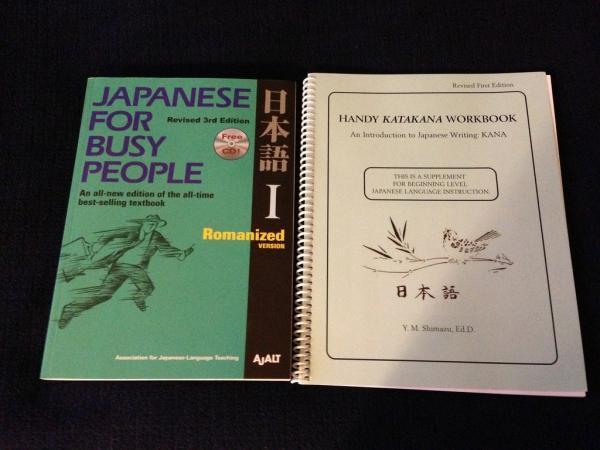 7 نکته جالب درباره زبان ژاپنی