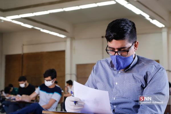 آزمون های جامع علوم پزشکی برای 11 هزار دانشجو از امروز شروع شد