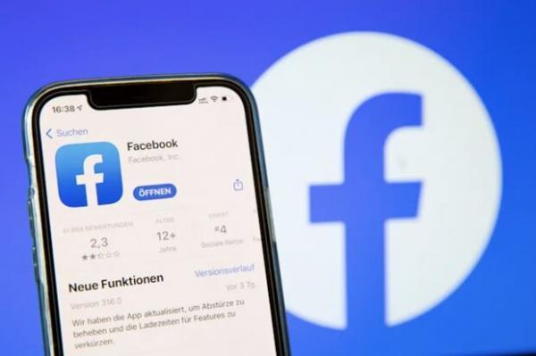 شبکه خبری سی ان ان انتشار اخبار در فیس بوک را متوقف کرد